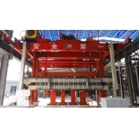 Quality Autoclaved Aerated Coancrete Production-Separator for sale