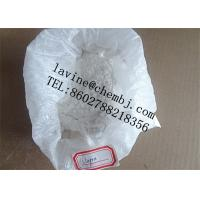Quality Sildenafil Citrate White Solid Sex Enhancing Drugs Pharmaceutical Material for sale