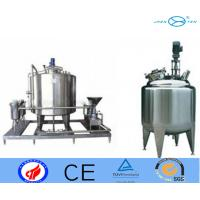 100 Gallon Stainless Steel  Tank  Sugar  Wax Chocolate Melting Tanks