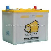 Quality Dry Charge Lead Acid Battery NS70 for sale