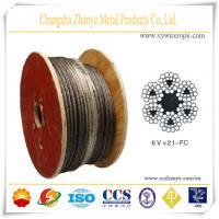 China 6Vx21-7FC steel wire rope, shaped strand on sale