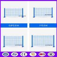 Buy cheap Peach Shape tube post with Triangle Bending Panel from China as fence applicatio from wholesalers