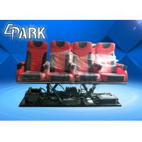 Quality Durable FRP + Steel VR 5D Cinema Simulator With 6 / 8 / 9 / 12 Seats for sale