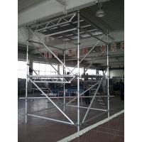 Buy Light Weight Ring Lock scaffolding System , Aluminum Ringlock Scaffold at wholesale prices