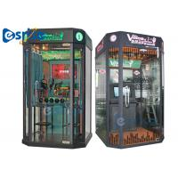 Quality Private Recording Studio Coin Operated Digital Jukebox Low Power Consumption for sale