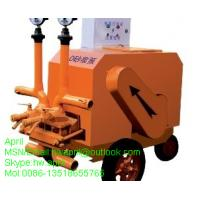 Buy cheap SUB-8A Slurry pump from wholesalers