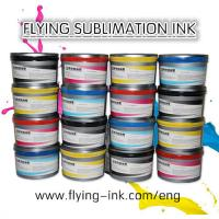 Quality 1kg cyan sublimation heat transfer offset printing ink (Flying sublimation ink) for sale