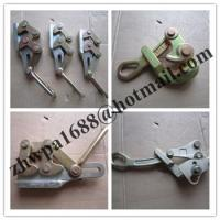 Quality Cable Grip,Haven Grips,Come Along Clamps,Haven Grip,PULL GRIPS,wire grip for sale