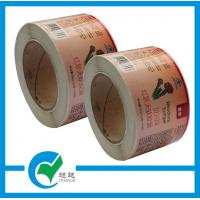 Quality Greaseproof Durable Die Cut Mirror Plate Paper Health Care Medicine Custom Roll Labels for sale