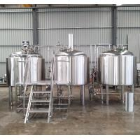 Quality 2000l beer brewing equipment, 2-vessel beer brewhouse for brewery for sale