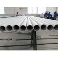 Quality Sanitary (food grade) seamless stainless steel tube production and application for sale