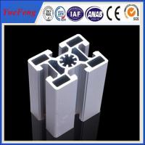 China Aluminium Fassaden profile wholesale, direct sell Aluminium Profile for office, buliding on sale