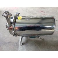 Buy cheap Stainless Steel Automatic Filling Machine Beverage Pump High Pressure from wholesalers