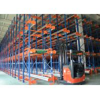 Quality Steel Heavy Duty Radio Shuttle Racking System Adjustable Space Saving for sale