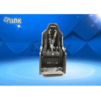 China 3000W 9D VR Fly Simulator 360 Vision Rotation Cinema Motion Chair on sale