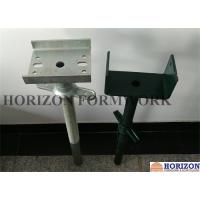 Quality High Strength Adjustable Screw Jack to Adjust Scaffolding Working Levels for sale