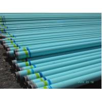 Quality 2 Fusion bond Epoxy coated Spiral Pipes/SSAW pipes for sale