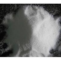Quality Ammonium Chloride 99.5%min for sale
