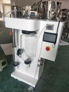 Quality Compact 50ml Minimum Feed 220V 50Hz Small Spray Dryer for sale