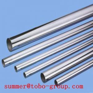 Quality C70600 C71500 C71640 copper nickel tube cuni 90/10 copper pipe for sale