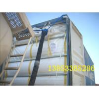 Quality 20' dry bulk container liner factory for sale