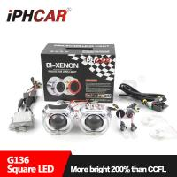China IPHCAR Hot sale LED Angel Eyes Headlight Square Hid Bi-xenon Projector Lens on sale