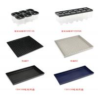 Buy cheap All Kinds Of Battery Spare Parts , Long Life Battery Accessories from wholesalers