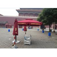 Buy Poly Fabric Rectangular Outdoor Umbrella Wind Resistant For Fishing Swimming at wholesale prices