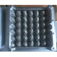 Quality High Efficiency Egg Tray Mould Fireproof For Paper Egg Tray Packaging for sale