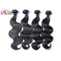 "Quality Full End 100% Human Virgin Brazilian Body Wave / Virgin Hair Extensions 10"" - 30"" for sale"