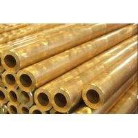 Buy C44300 Heat exchanger seamless brass tube / copper pipe for oil cooler , condenser at wholesale prices