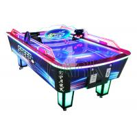 Quality Curved Surface Coin Operated Air Hockey Game Table For Shopping Center for sale