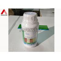 Quality Gramineous Weed Agricultural Herbicides Cyhalofop - Butyl 20% OD Strong Transmission for sale