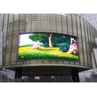Quality Pixel Pitch 4mm Outdoor Advertising LED Display 1/8 Scan Mode 27.5W 1R1G1B for sale