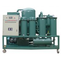 ZJD Oil Water Separator,Hydraulic Oil Recycling Machine