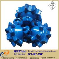 "Buy cheap soft rock formation drilling 8 1/2"" IADC117 milled tooth rock roller cone bits from wholesalers"