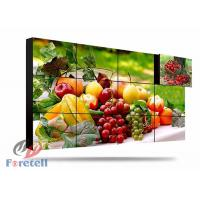 China 2.8mm Bezel 3D Lcd Display Flexible Video Wall , Curved Video Wall Built - In 3D Niose Reduction on sale