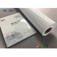 Quality Studio Satin Pearl Gloss Inkjet Photo Paper Resin Coated 260gsm 100% Waterproof for sale