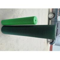 Quality Vinyl Coated Green Wire Fencing Roll Outdoor 16 Gauge For Poultry Fencing for sale