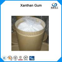 Quality 99% Xanthan Gum Food Grade Corn Starch Raw Material For Drink Prodcution 25 Kg Drum for sale