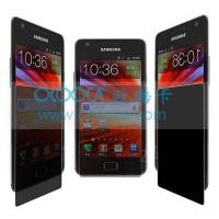 China privacy screen protector on sale