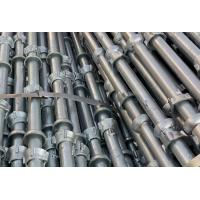 Quality Q235 / Q345 Material, Cuplock Scaffolding System Pipe Price In South America for sale
