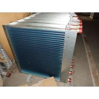 Quality high-quality blue finned tube evaporator made in China for sale