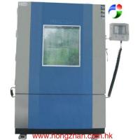 Buy Global-N Temperature Cycling Chambers at wholesale prices