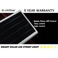 Buy cheap Outdoor 3000~3300LM 30W Integrated Solar Street Light With 5 Years Warranty For from wholesalers