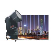 Quality Moving Head Sky Search Light Outdoor DMX512 Signal Control 350 ° Scan Waterproof for sale