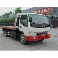 Quality Highway Wrecker Tow Truck for sale
