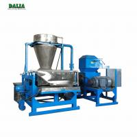 Quality Copper Separator Machine Overall Modular Structure for sale