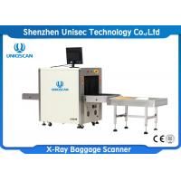 Quality Hotel Luggage Security Baggage Scanner Parcel Inspection Machine With LCD Display for sale