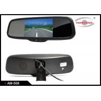 Quality Audio Car Reverse Camera Monitor / Rear View Lcd Monitor Built In Speaker With Microphone for sale